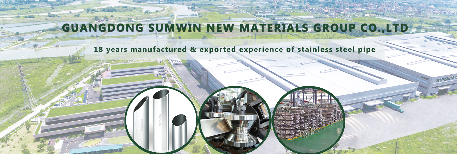 GUANGDONG SUMWIN NEW MATERIAL GROUP CO , LTD